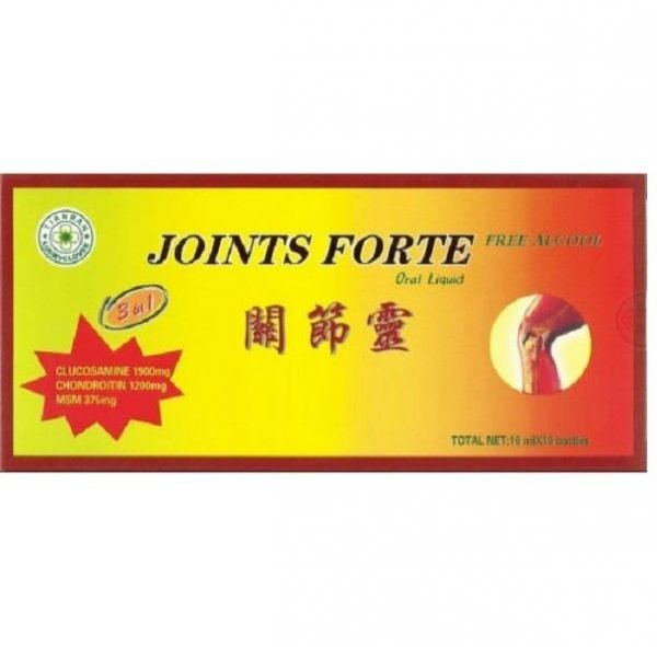 Joints Forte Articulatii Forte 10 fiole x 10ml